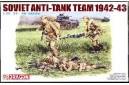 1/35 Soviet Anti-tank Team