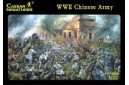 1/72 Chinese Army WWII