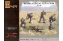 1/72 Russian naval infantry WWII