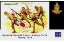 1/35 Bloody Atoll - Japan Naval Landing force