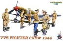 1/48 Soviet VVS fighter crew 1944