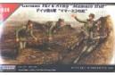 1/35 German 6th army Mamaev Hill