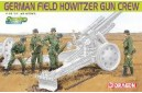 1/35 German howitzer crew Premium edition