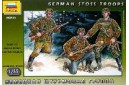 1/35 German stoss troops