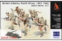 1/35 British infantry North Africa