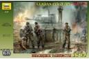 1/35 German tank crew 1943-45