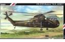 1/72 CH-37B Mojave Vietnam