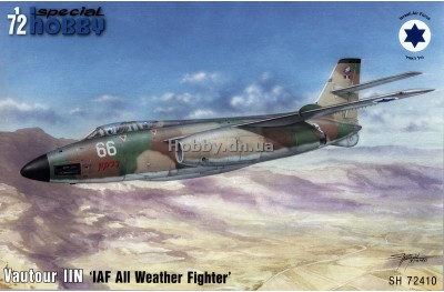 1/72 Vautour IIN Israeli fighter (2 seater)