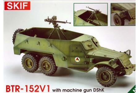 1/35 BTR-152V1 w/ Dshk machine gun