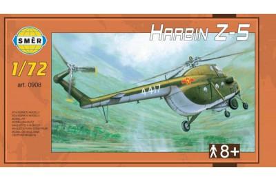 1/72 Haerbin Z-5 (Mi-4A) Vietnam war