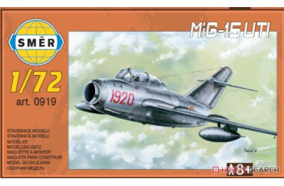 1/72 MiG-15UTI Vietnam