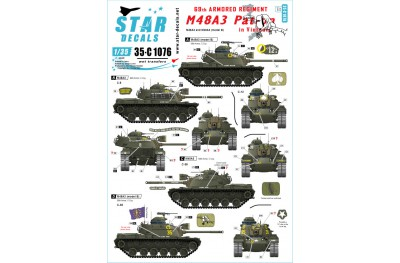 1/35 USA M48A3 in Vietnam Decal