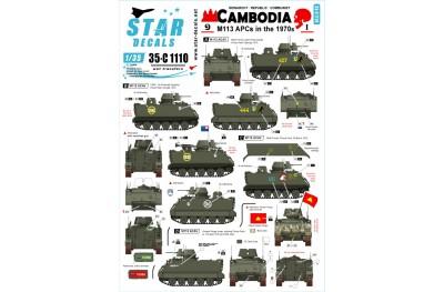 1/35 Cambodia APCs decal