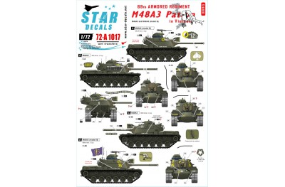 1/72 USA M48A3 in Vietnam Decal