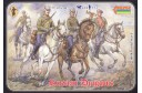 1/72 WWI Russian Dragoons