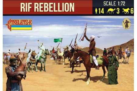 1/72 RIF Rebellion