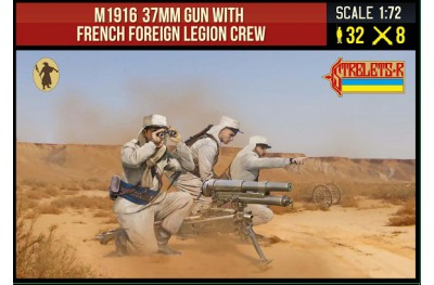 1/72 French Foreign Legion 37mm gun w/ crew
