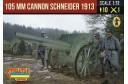 1/72 105 mm cannon Schneider gun w/ French crew