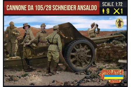 1/72 105 mm cannon Ansaldo gun w/ Italian crew