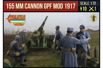 1/72 155 mm cannon GPF w/ French crew