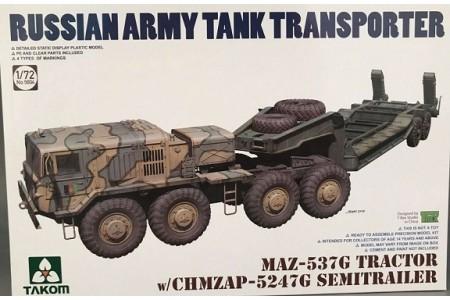 1/72 MAZ-537G with semitrailer