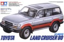 1/24 Toyota Land Cruiser 80VX