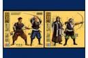 1/35 Japanese samurai warriors set of 4