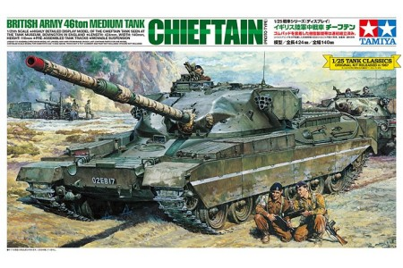 1/25 Chieftain medium tank