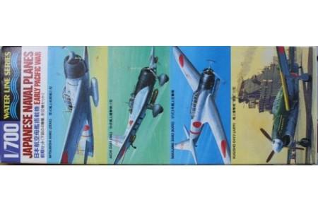 1/700 Japanese naval airplanes