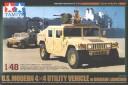 1/48 US Hummer w/ grenade launcher