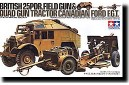 1/35 British 25 prd field gun and quad gun tractor