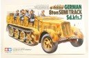 1/35 German 8 ton semi track Sdkfz 7