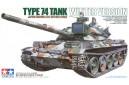 1/35 Japan Type 74 Tank