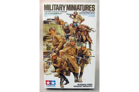 1/35 Russian army assault infantry
