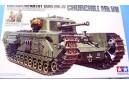 1/35 Churchill MK VII