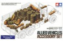 1/35 Allied vehicles accessory set