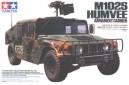 1/35 M1025 Humvee