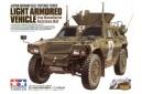 1/35 Japan light armored vehicle (Iraq)