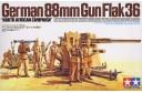 1/35 German 88mm Gun Flak 36 North African Campaign