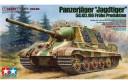 1/35 Panzerjager Jagdtiger Sdkfz 186