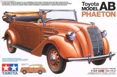 1/35 Toyota AB Phaeton