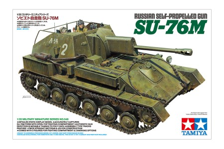 1/35 Russian Su-76M Self propelled Gun