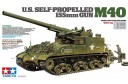 1/35 M-40 Self-propelled 155mm gun