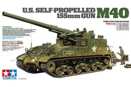 1/35 M-40 Self-propelled 155mm gun
