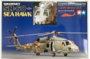 1/72 SH-60B SEAHAWK