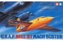 1/72 BELL X-1