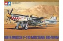 1/48 North American F-51D Mustang Korean war