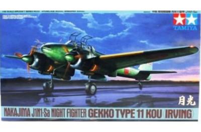 1/48 Nakajima J1N1 Gekko Type 11 Night Fighter