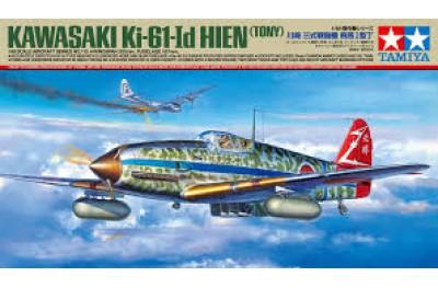 1/48 Kawasaki Ki-61-Id Hien