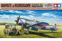 1/48 Hayate and Kurogane scenery set